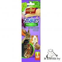 Зерновая палочка с овощами для грызунов Vitapol Smakers