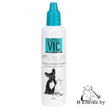 Лосьон гигиенический для ушей собак и кошек Doctor VIC