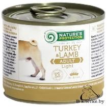 Диетические консервы для собак NP Adult Light Turkey & Lamb, 200гр