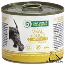 Консервы для собак маленьких пород NP Small Adult Veal & Duck, 200гр