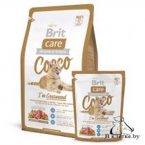 Корм для кошек с чувствит. пищеварением Brit Care Cat Cocco I'm Gourmand