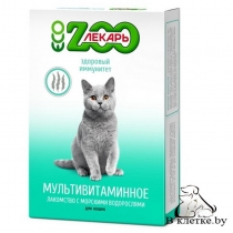 Лакомство для кошек ЭКО ZOOлекарь «Здоровый иммунитет»