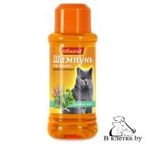 Шампунь для кошек кондиционирующий с целебными травами Amstrel