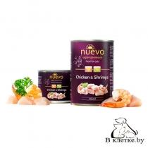 Консервы для кошек Nuevo Chicken & Shrimps, 400гр