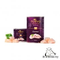 Консервы для кошек Nuevo Adult Chicken, 400гр