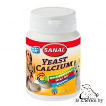 Sanal для собак «Пивные дрожжи с кальцием»