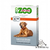Биоошейник для собак средних и крупных пород ЭКО ZOOлекарь «Антипаразитарный»