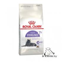 Корм для стерилизованных кошек Canin Sterilized+7
