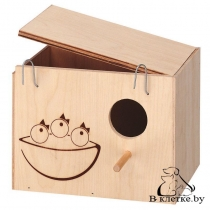 Домик-гнездо для птиц наружный Ferplast NIDO Large