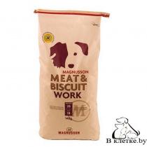 Корм для активных собак Magnusson Meat & Biscuit Work