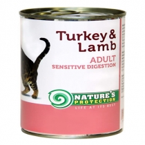 Консервы для кошек NP Sensible Digestion Turkey & Lamb, 100гр