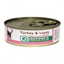 Консервы для кошек NP Sensible Digestion Turkey & Lamb, 400гр