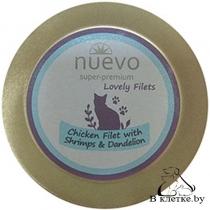 Консервы для кошек Nuevo Chicken Filet with Shrimps & Dandelion, 85гр