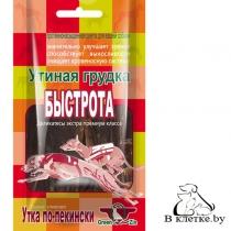 Утиная грудка GreenQzin БЫСТРОТА, 80гр