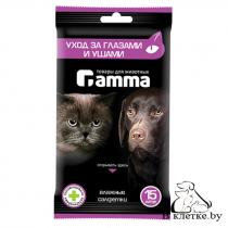 Влажные салфетки Gamma «Уход за глазами и ушами»