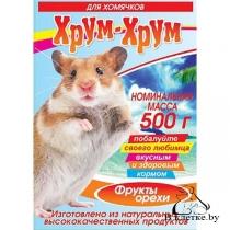 Корм для хомячков Хрум-хрум 25кг