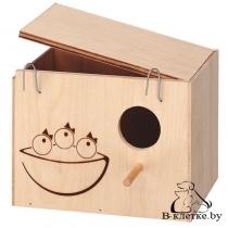 Домик-гнездо для птиц наружный Ferplast NIDO Medium