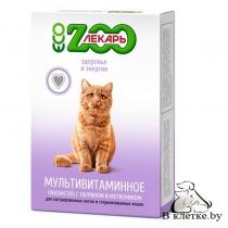 Лакомство для кастрированных котов и стерилизованных кошек ЭКО ZOOлекарь