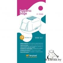Мешок гигиенический FPI 5362 для лотков Ferplast MODERNA - BELLA