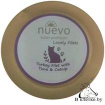 Консервы для кошек Nuevo Turkey Filet with Tuna & Catnip, 85гр
