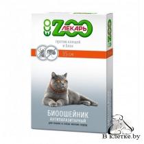 Биоошейник для кошек и мелких пород собак ЭКО ZOOлекарь «Антипаразитарный»