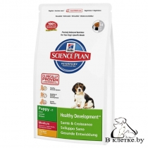 Hill's Science Plan Puppy Healthy Development Medium Курица