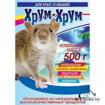 Корм для крыс и мышей Хрум-хрум