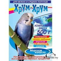 Корм для волнистых и средних попугаев Хрум-хрум с морской капустой